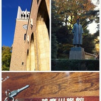 Photo taken at 球磨川旅館 by Cecily S. on 5/31/2013