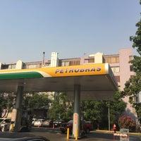 Photo taken at Petrobras by Javier L. on 1/19/2017