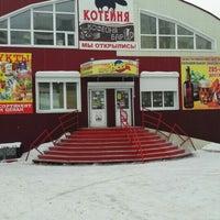 Photo taken at Братск by Ollie B. on 1/2/2017