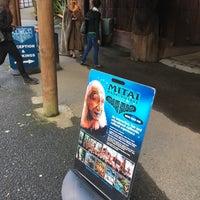 Photo taken at Mitai Maori Village by Teresita C. on 4/17/2017