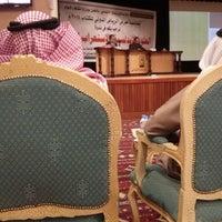 Photo taken at Saleh bin Saleh Social Center by Khaled A. on 3/10/2014