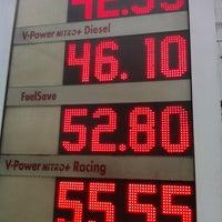 Photo taken at Shell Station by Bochoc M. on 6/9/2014