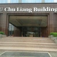 Photo taken at U Chu Liang Building by Ratz N. on 1/26/2013