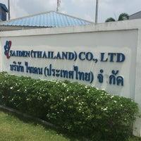 Photo taken at Saiden (thailand) Co.,ltd by Pisit S. on 4/27/2017