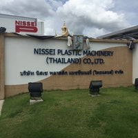 Photo taken at NISSEI PLASTIC MACHINERY (THAILAND) CO.,LTD. by Pisit S. on 6/21/2017