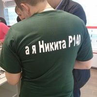 Photo taken at МТС by Irina 🍓 I. on 12/17/2013