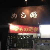 Photo taken at めし処 晶 by cw 0. on 12/21/2016