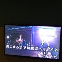Photo taken at カラオケBanBan スポガ久留米店 by ともやん on 2/20/2017