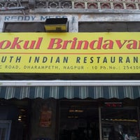 Photo taken at Gokul Brindavan by uday p. on 10/19/2012