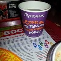 Photo taken at Теремок by Valentinka on 8/17/2013