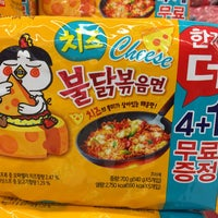 Photo taken at H Mart by CJ Y. on 12/6/2016