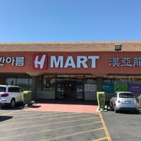 Photo taken at H Mart by CJ Y. on 6/18/2017