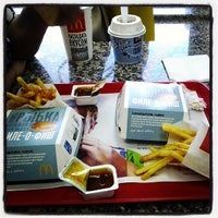 Photo taken at McDonald's by Вероника А. on 6/13/2013