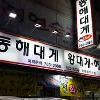 Photo taken at 동해대게 by Heejin L. on 9/21/2014