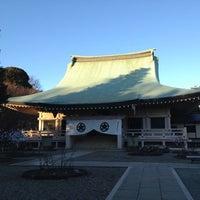 Foto scattata a Gotokuji Temple da saoricoco il 1/5/2013