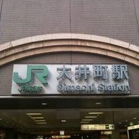Photo taken at JR Ōimachi Station by 亜米利加 on 12/21/2010