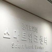 Photo taken at 경기도의회 by KJ🎗 on 9/2/2016