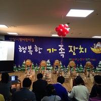 Photo taken at Anyang City Hall Nursery School by KJ🎗 on 12/11/2013