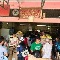 Photo taken at Hock Hoe Seng by Melvin C. on 5/1/2017