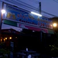 Photo taken at ร้านแจ่วฮ้อนโดยตรง จิ๋มจุ่มอีสาน (Isaan Hotpot) by Suchart P. on 4/24/2013