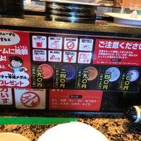 9/18/2017にKazuyuki O.がダイマル水産 柏豊四季店で撮った写真