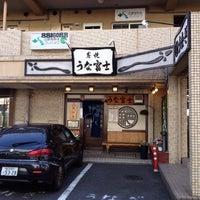 2/28/2013にKouji S.がうな富士で撮った写真