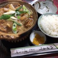 Foto tomada en まことや por Kouji S. el 3/6/2018