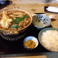 Foto tomada en まことや por Kouji S. el 10/1/2012
