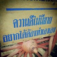 Photo taken at วัดสุวรรณจินดาราม ลาดหลุมแก้ว ปทุมธานี by Chadchaphon T. on 2/8/2013