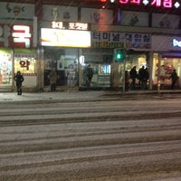 Photo taken at Icheon Bus Terminal by Chris S. on 1/1/2013
