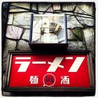 Foto scattata a Sugoi Niboshi Ramen Nagi da Keisuke O. il 9/1/2013