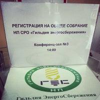 Снимок сделан в ЭКСПО ЦЕНТР пользователем Михаил 9/4/2013