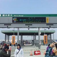 Photo taken at 圏央厚木IC by Yasu M. on 3/24/2013