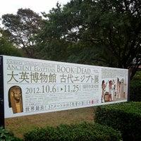 Photo taken at Fukuoka Art Museum by mitsuko姫 on 10/14/2012