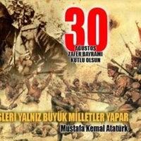 Photo taken at Kuyumcu Zeynel by Kemal Ö. on 8/30/2017