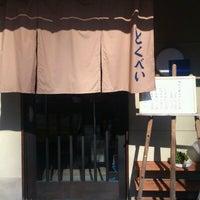 Photo taken at とくべい by Atsushi N. on 11/20/2012