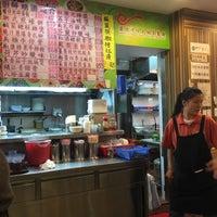 Photo taken at Wah Fat Roast Hotpot Restaurant by Norina H. on 4/24/2016