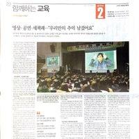 Photo taken at 이천양정여자고등학교 by Seyoung K. on 2/24/2014