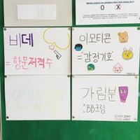 Photo taken at 이천양정여자고등학교 by Seyoung K. on 9/15/2015