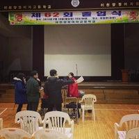 Photo taken at 이천양정여자고등학교 by Seyoung K. on 2/9/2014