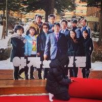 Photo taken at 이천양정여자고등학교 by Seyoung K. on 2/10/2014