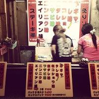 Photo taken at やきとりエイリアン by かえるおとこ on 5/18/2013