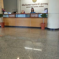 Photo taken at Suphan Buri National Museum by Ratchanont B. on 8/12/2013