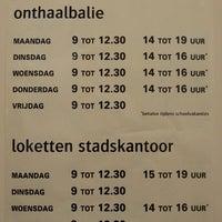 Photo taken at Stadskantoor Dungelhoeff by Erik H. on 9/19/2013