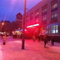 Снимок сделан в Радуга пользователем Андрей 11/15/2012