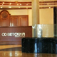 Photo taken at Банк «Советский» by OSADCHIY Д. on 12/26/2016
