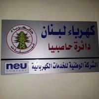 Photo taken at Hasbaya by Naji N. on 1/15/2013