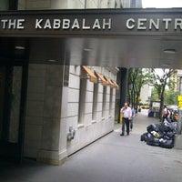 Photo taken at Kabbalah Centre by Artyom K. on 7/31/2013