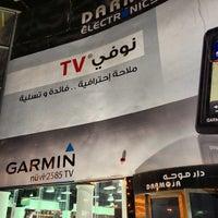 Photo taken at Darmoja Garmin by Hisham a. on 2/28/2013