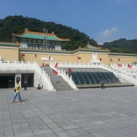 Photo taken at National Palace Museum by Caesar C. on 11/9/2012
